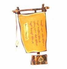 Mongolian souviner