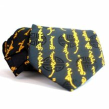 Mongolian script written on yellow tie