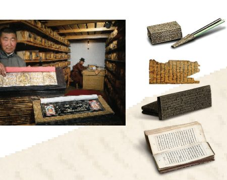 Mongolian Art of Book-making