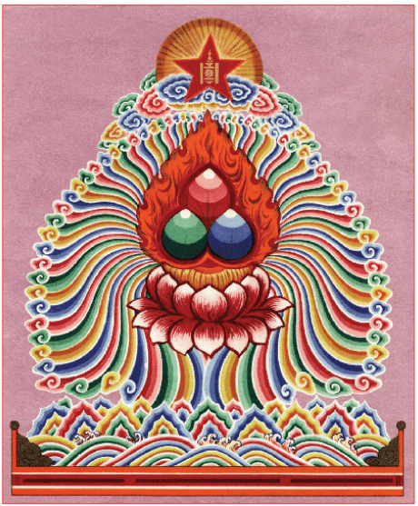 Mongolian emblem
