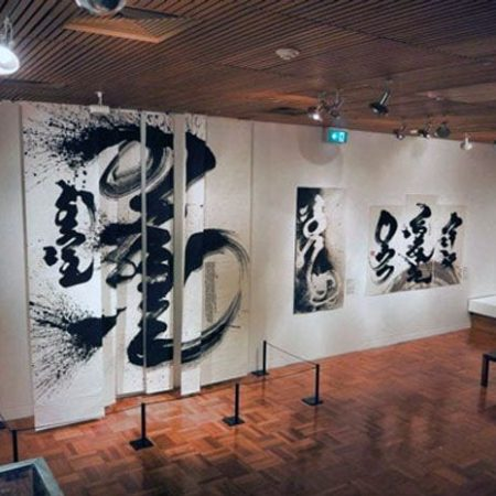 Mongolian Traditional Calligraphy