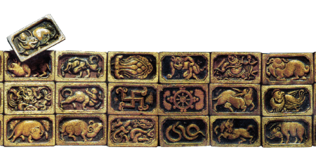 Mongolian Game Painting