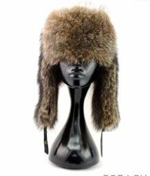 Mongolian raccoon hat
