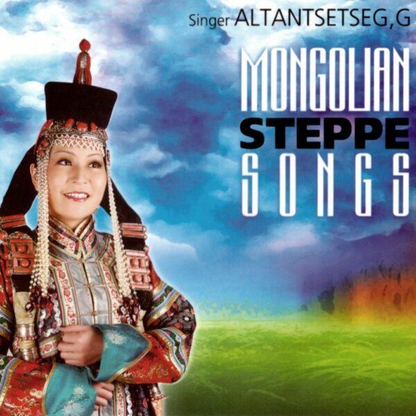 Mongolian Steppe Songs