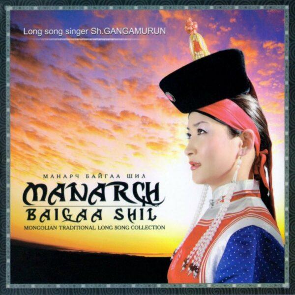Manarch Baigaa Shil
