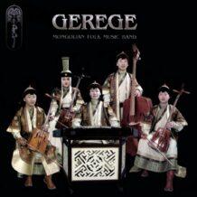 Gerege-1050×1050-1