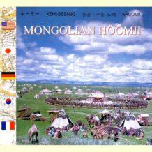 Mongolian-Huumii2-1050×1050