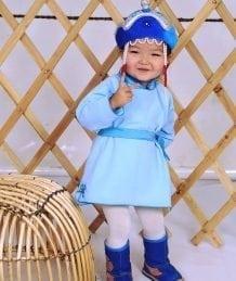 Blue Small Deel For Kids