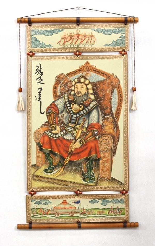 Sejant Chinggis Khaan