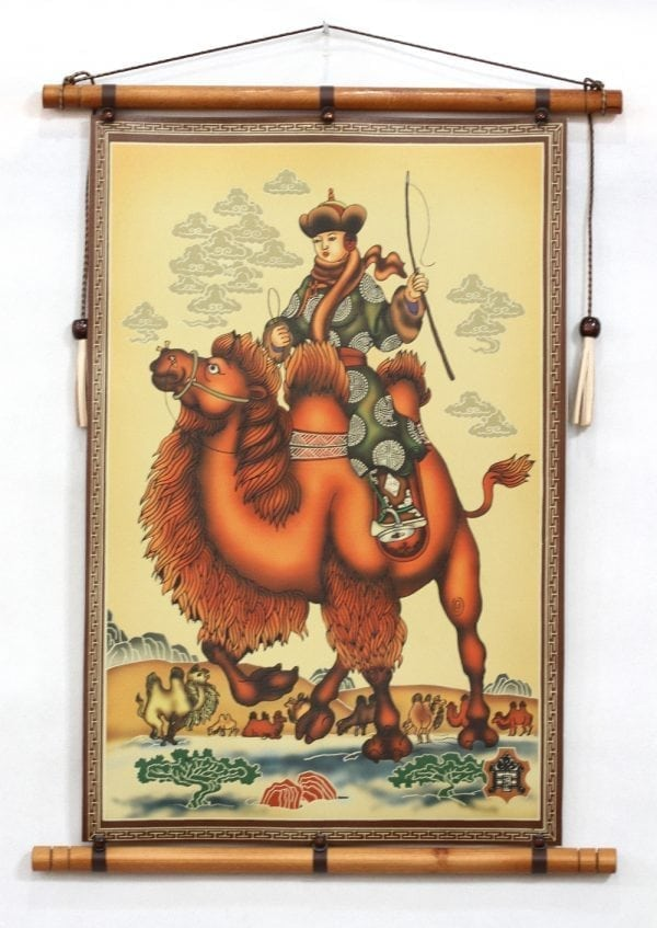 Camel-Driver