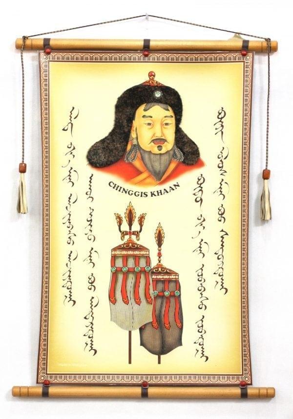 Chinggis Khaan 2