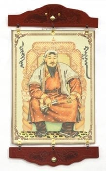 Sitting Chinggis Khaan