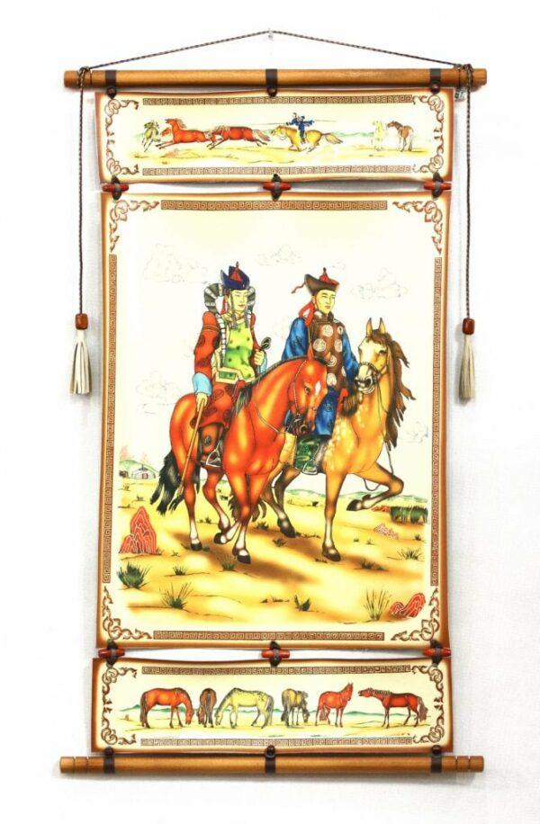 Dual Horse-Rider