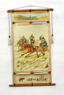 Mongolian Leathern Wall Hanging