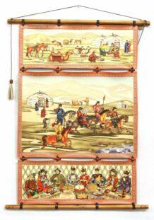 Mongolian Leathern Wall Hanging