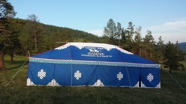North of Blue Tent