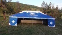 Front of Blue Tent
