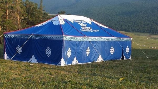 Side of Blue Tent