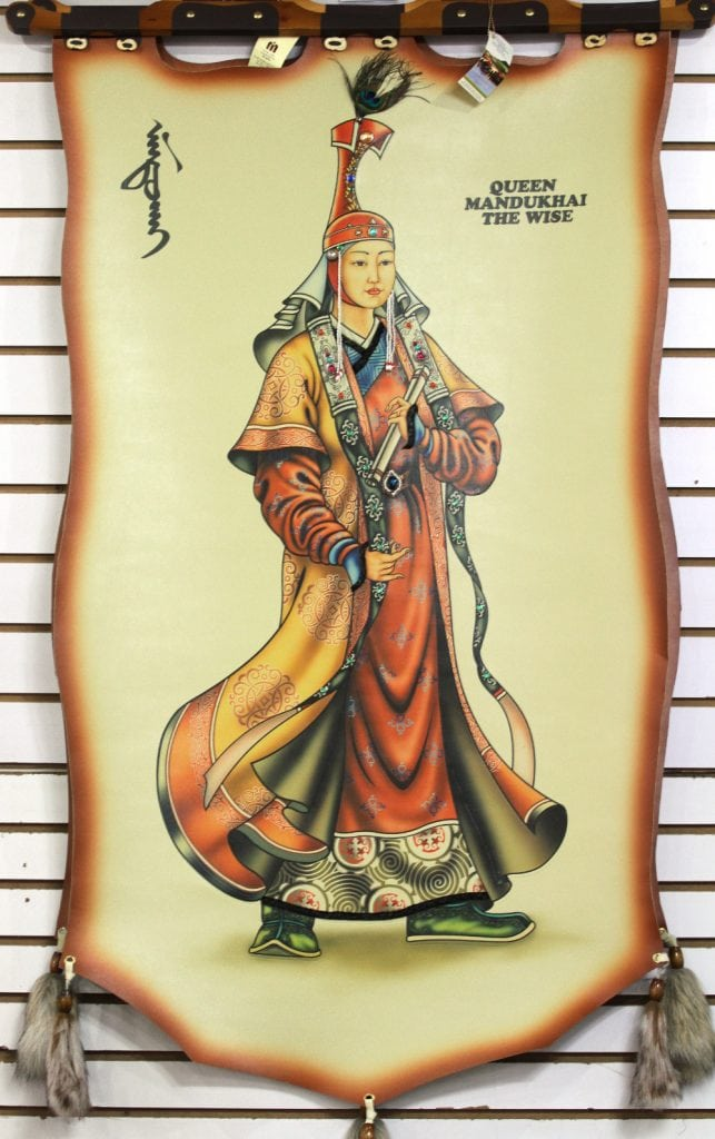 Leather Wall Art With Queen Mandukhai The Wise Mongolian
