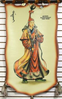 Queen Mandukhai The Wise