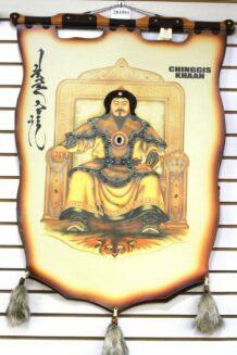 Sitting Chinggis Khaan