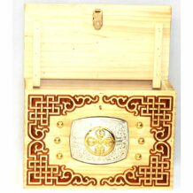Opened Wooden Chest