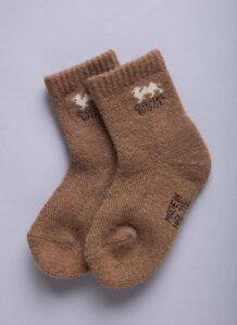 Brown Camel Woolen Socks