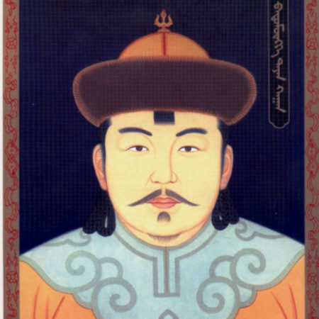 The Halh Mongol