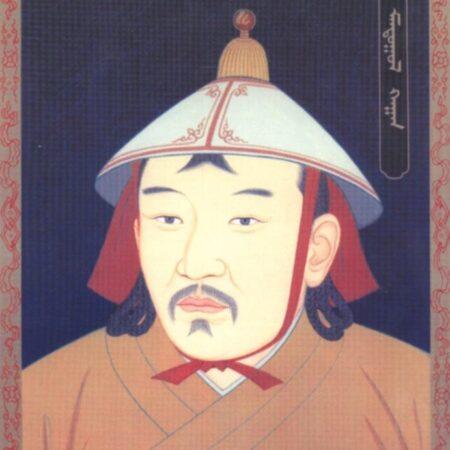 The Oirad Mongols