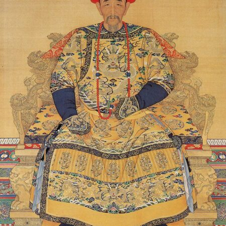 Manchu Administration of Mongolia