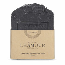 Charcoal And Pine Tar Soap