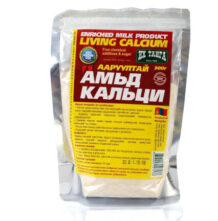 Living Calcium 2
