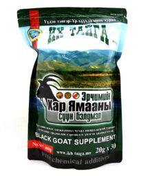 Black Goat Supplement