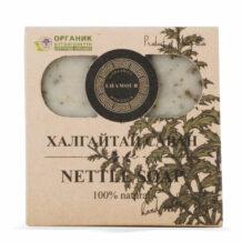 Organic Nettle Soap
