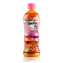Seabuckthorn Pure Juice Pink