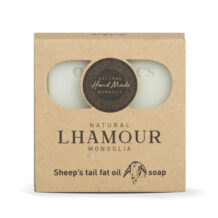 Sheep's Tail Fat Oil Soap