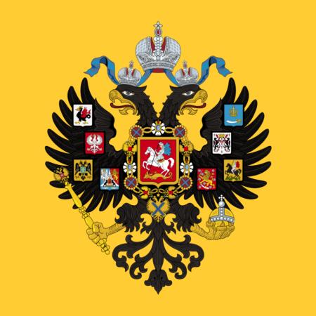 Russia's Campaign