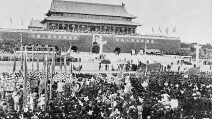 The Collapse of the Qing Dynasty
