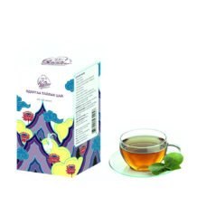 Tea for Fatigue