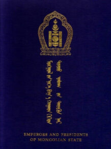 Emperors and Presidents of Mongolian State