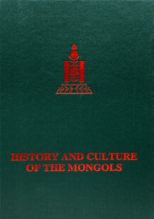History and Culture of the Mongols