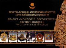 Mongol France