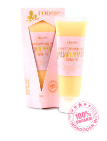 Seabuckthorn Hand Cream