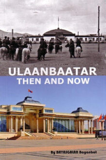 Ulaanbaatar Then and Now