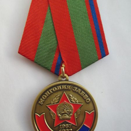 Militarist Mongolia