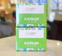 Horse calcium Supplement