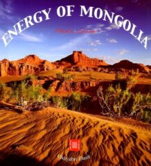 Energy of Mongolia