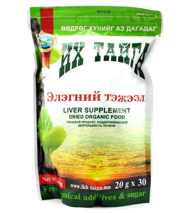 Dried Organic Food