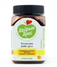 Stomach Supplement