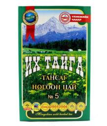 Wild Herbal tea